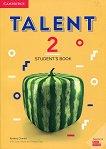 Talent - Ниво 2: Учебник : Учебна система по английски език - Audrey Cowan, Teresa Ting, Ciaran Ward -