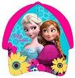 """Детска шапка - Ана и Елза - От серията """"Замръзналото кралство"""" -"""