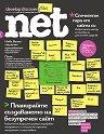 .net: Брой 183 (10) -