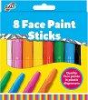 Бои за лице - Комплект от 8 цвята -
