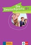 Die Deutschprofis - ниво B1.1: Комплект от учебник и учебна тетрадка по немски език + онлайн материали - Olga Swerlowa -