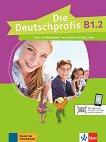 Die Deutschprofis - ниво B1.2: Комплект от учебник и учебна тетрадка по немски език + онлайн материали - Olga Swerlowa -