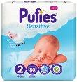 Pufies Sensitive 2 - Mini - Пелени за еднократна употреба за бебета с тегло от 4 до 8 kg -