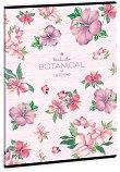 Ученическа тетрадка - Botanic Mallow : Формат А4 с широки редове - 40 листа - тетрадка