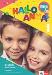 Hallo Anna - Ниво 1: CD-ROM по немски език с интерактивна версия на учебника - Olga Swerlowa -