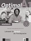Optimal - ниво A1: Учебна тетрадка по немски език -