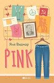 Pink - Яня Видмар -