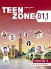 Teen Zone - ниво B1.1: Учебник по английски език за 11. и 12. клас - Десислава Петкова, Яна Спасова -