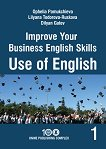 Improve Your Business English Skills: Use of English - Dilyan Gatev, Lilyana Todorova-Ruskova, Ophelia Pamukchieva -