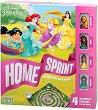 Home Sprint - Disney Princess - Състезателна детска игра -