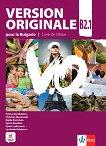Version Originale pour la Bulgarie - ниво B2.1: Учебник по френски език за 11. клас - Fabrice Barthelemy, Christine Kleszewski, Emilie Perrichon, Sylvie Wuattier, Vyara Lyubenova, Lyudmila Galabova -