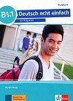 Deutsch echt einfach fur Bulgarien - ниво B1.1: Учебник по немски език за 11. и 12. клас - Giorgio Motta -