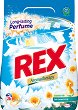 Прах за бяло пране с аромат на лилия и лотос - Rex Aromatherapy - Разфасовки от 1.260 ÷ 2.520 kg -