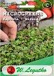 Семена от микро растения - Мизуна - Опаковка от 4 g -