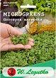 Семена от микро растения - Горчица - Опаковка от 3 g -