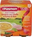 Plasmon - Пюре от телешко месо със зеленчуци и ориз - Опаковка от 2 x 190 g за бебета над 6 месеца -