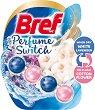 Тоалетно блокче - Bref Perfume Switch - Със сменящ се аромат на лавандула и памук - опаковки от 1 ÷ 3 броя -