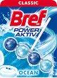 Тоалетно блокче - Bref Power Aktiv - С аромат на океан - опаковка от 1 брой x 50 g -