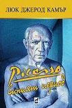 Пикасо. Синият период - Люк Джерод Камър - книга
