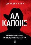 Ал Капоне : Истинската биография на легендарния престъпен бос - Диърдри Беър - книга