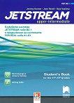 Jetstream - ниво B2.1: Учебник по английски език за 11. и 12. клас - Джеръми Хармър, Джейн Ревъл, Ния Василева -
