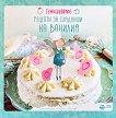 Гениалните рецепти за сладкиши на Ванилия - Катя Антонова - книга