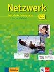Netzwerk - ниво A2.2: Учебник и учебна тетрадка + DVD и 2 CD -