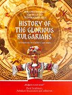 History ot the Glorious Bulgarians -