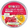 Nature of Agiva Roses Fruit Salad Nourishing Sugar Scrub - Захарен скраб за лице и тяло със сок от нар и портокал -
