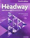 New Headway - Upper-Intermediate (B2): Учебна тетрадка по английски език Fourth Edition -