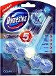 Ароматизатор за тоалетна - Domestos Power 5 - С аромат на океан - опаковки от 1 ÷ 5 броя -