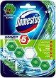 Ароматизатор за тоалетна - Domestos Power 5 - С аромат на бор - опаковки от 1 ÷ 5 броя -