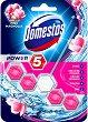 Ароматизатор за тоалетна - Domestos Power 5 - С аромат на розова магнолия - опаковка от 1 брой -