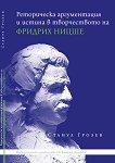 Реторическа аргументация и истина в творчеството на Фридрих Ницше - Станул Грозев -
