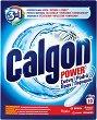 Препарат срещу натрупване на котлен камък - Calgon 3 in 1 Power - Разфасовки от 0.5÷1 kg -