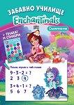 Забавно училище Enchantimals: Смятане -