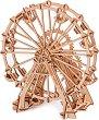Виенско колело - Механичен 3D дървен пъзел -