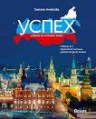 Успех - ниво B1.1: Учебник по руски език за 11. и 12. клас - учебна тетрадка