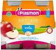 Plasmon - Сок от ябълки - Опаковка от 4 бутилки x 125 ml за бебета над 4 месеца -