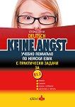 Keine Angst - ниво В1.2: Учебно помагало по немски език за 9. и 10. клас с практически задачи -