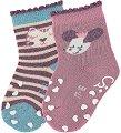 Бебешки чорапи за пълзене - Комплект от 2 чифта -
