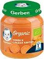 """Nestle Gerber Organic - Био пюре от тиква и сладък картоф - Бурканче от 125 g от серията """"Моето първо"""" -"""