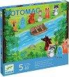 Potomac - Детска игра - игра