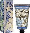English Soap Company Bluebell & Jasmine Hand Cream - Крем за ръце с аромат на зюмбюл и жасмин -