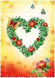 Поздравителна картичка - Сърце  - картичка