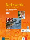 Netzwerk - ниво B1.1: Учебник и учебна тетрадка + DVD и 2 CD - Stefanie Dengler, Paul Rusch, Helen Schmitz, Tanja Mayr-Sieber -