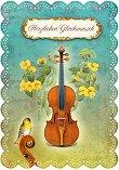 Поздравителна картичка - Цигулка -
