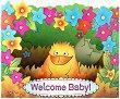 Поздравителна 3D картичка - Welcome Baby -