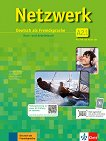 Netzwerk - ниво A2.1: Учебник и учебна тетрадка + DVD и 2 CD -