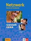Netzwerk - ниво A1 - B1: Граматика по немски език -